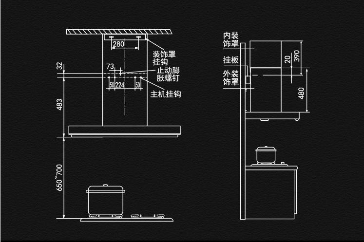 海尔排油烟机电路图