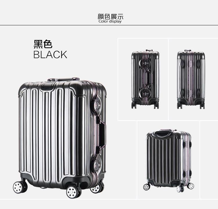 韩版铝框登机箱行李箱拉杆箱静音轮拖箱2
