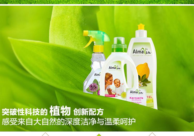 AlmaWin 多功能家用清洁剂 500ml+马鞭草清新卫浴清洁剂 500ml好吗