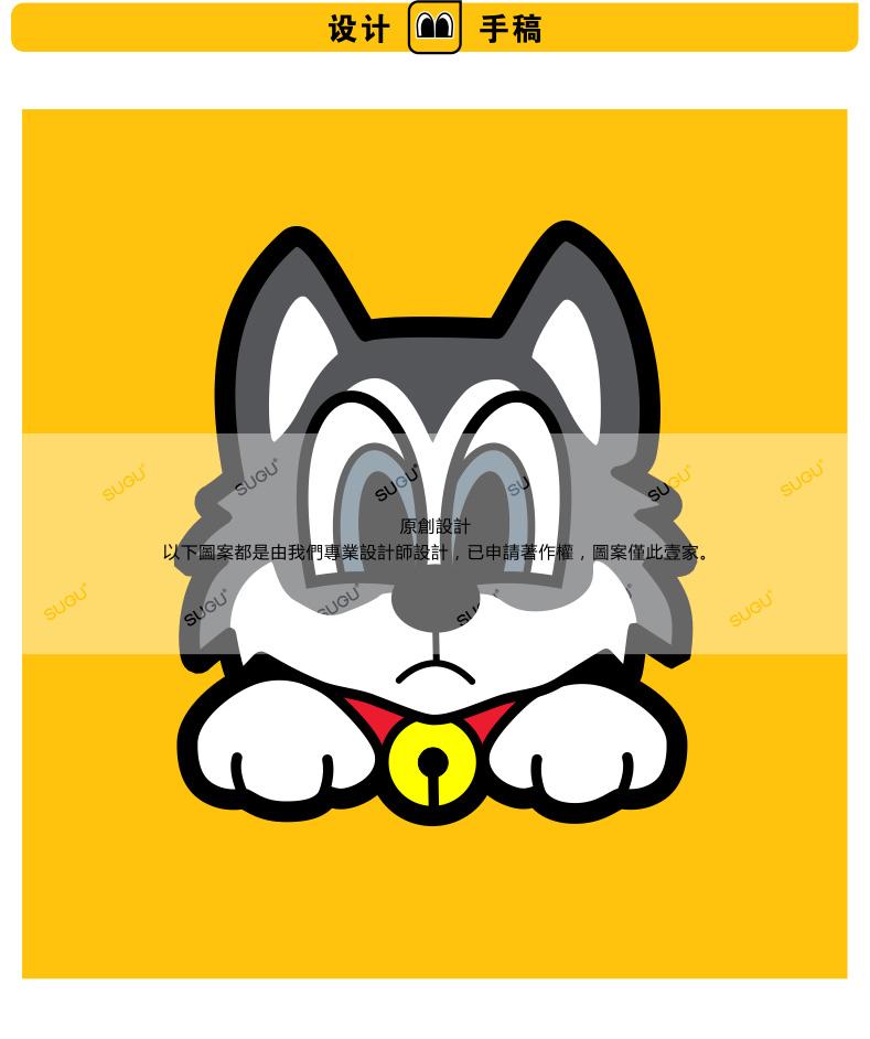 新款圆领套头棉卫衣可爱卡通哈士奇狗时尚个性