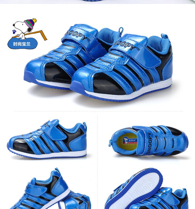 小男孩童鞋运动