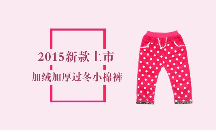 闪电猴 童装女童纯棉蝴蝶结口袋保暖长裤夹裤棉裤 xypa42b001 粉红色