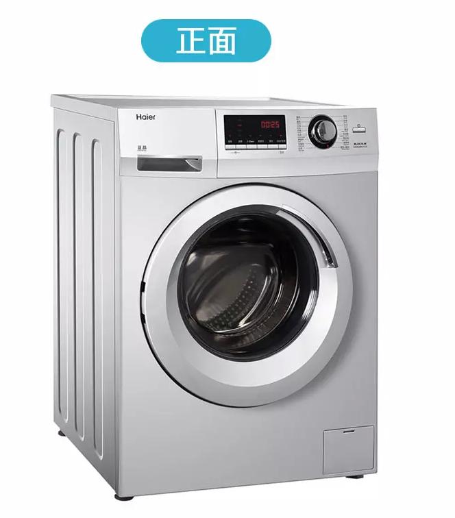 变频 滚筒 洗衣机 品牌:海尔(haier) 能效等级:一级 是否需要安装:是