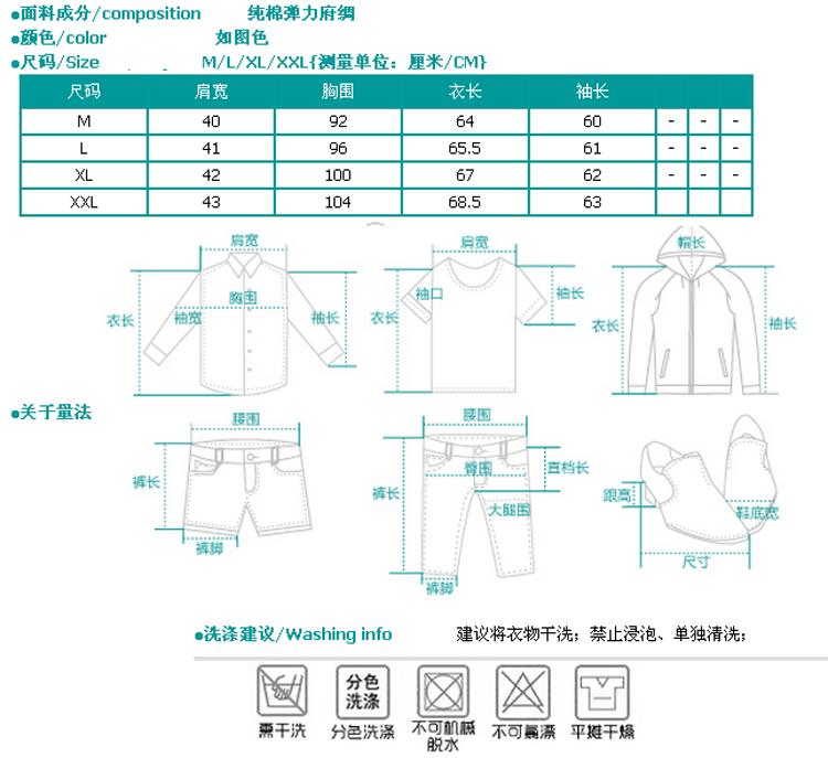 电路 电路图 电子 原理图 750_687