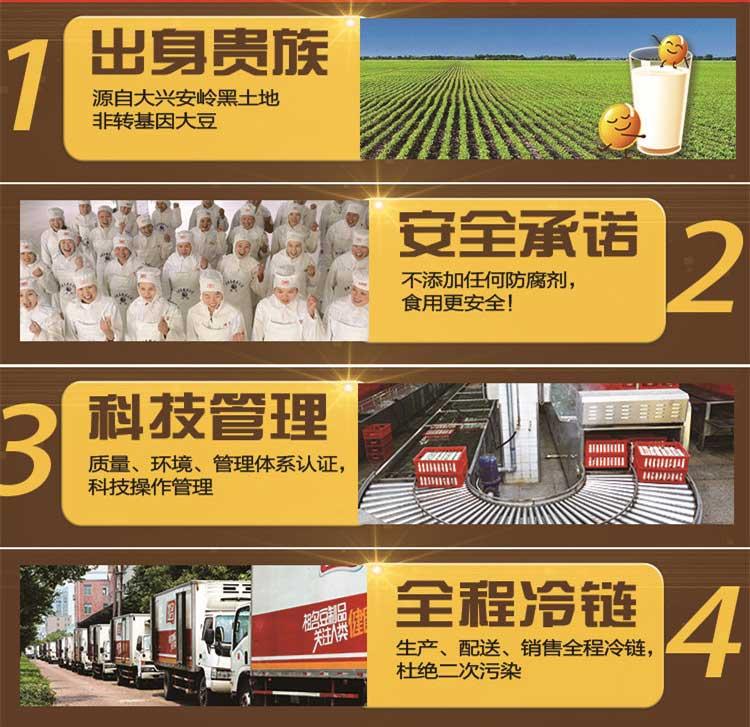 祖名小油豆腐150g/袋热卖