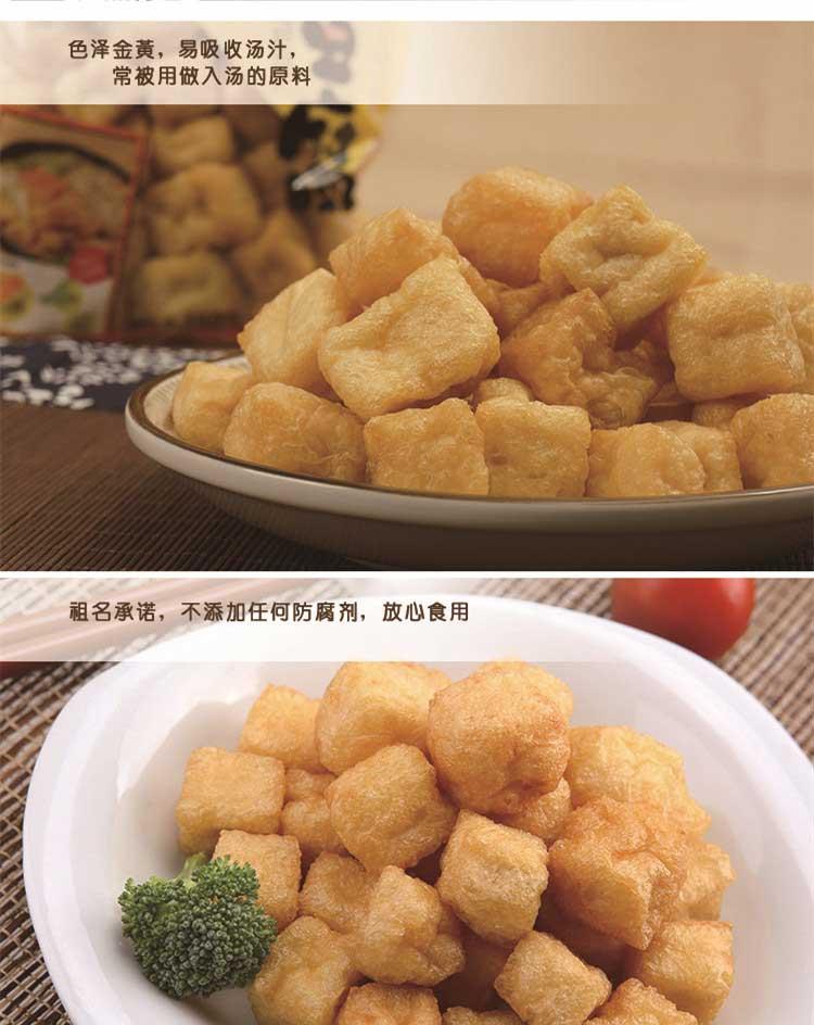 祖名小油豆腐150g/袋购买心得