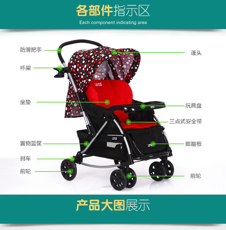 好孩子小龙哈彼轻便折叠婴儿车可躺可坐秒变摇椅避震