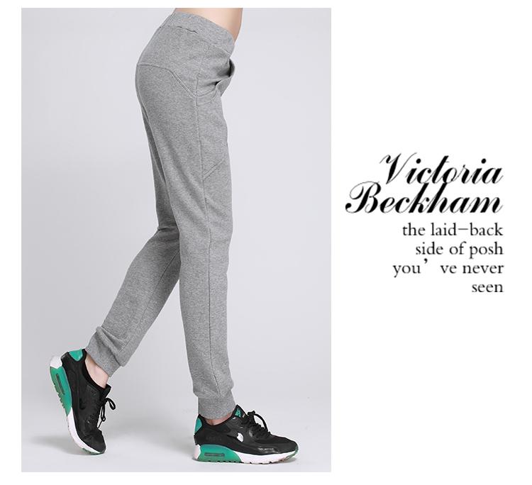 灰色卫裤搭配女