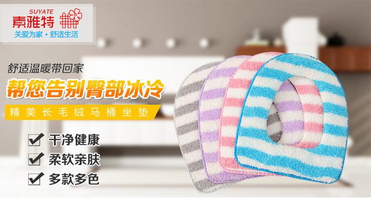 波浪纹坐垫的编织图解