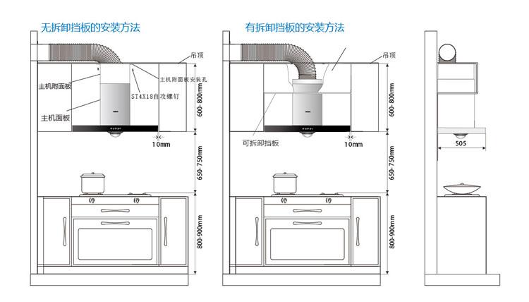 欧式吸油烟机结构图