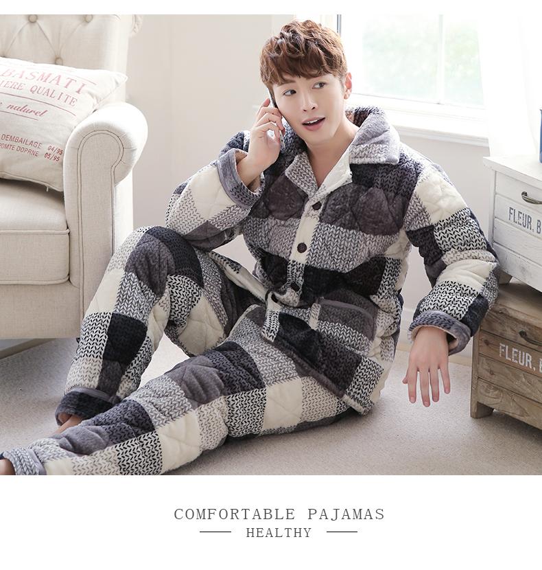若昕 冬季加厚夹棉男式睡衣休闲气质男人珊瑚绒家居服