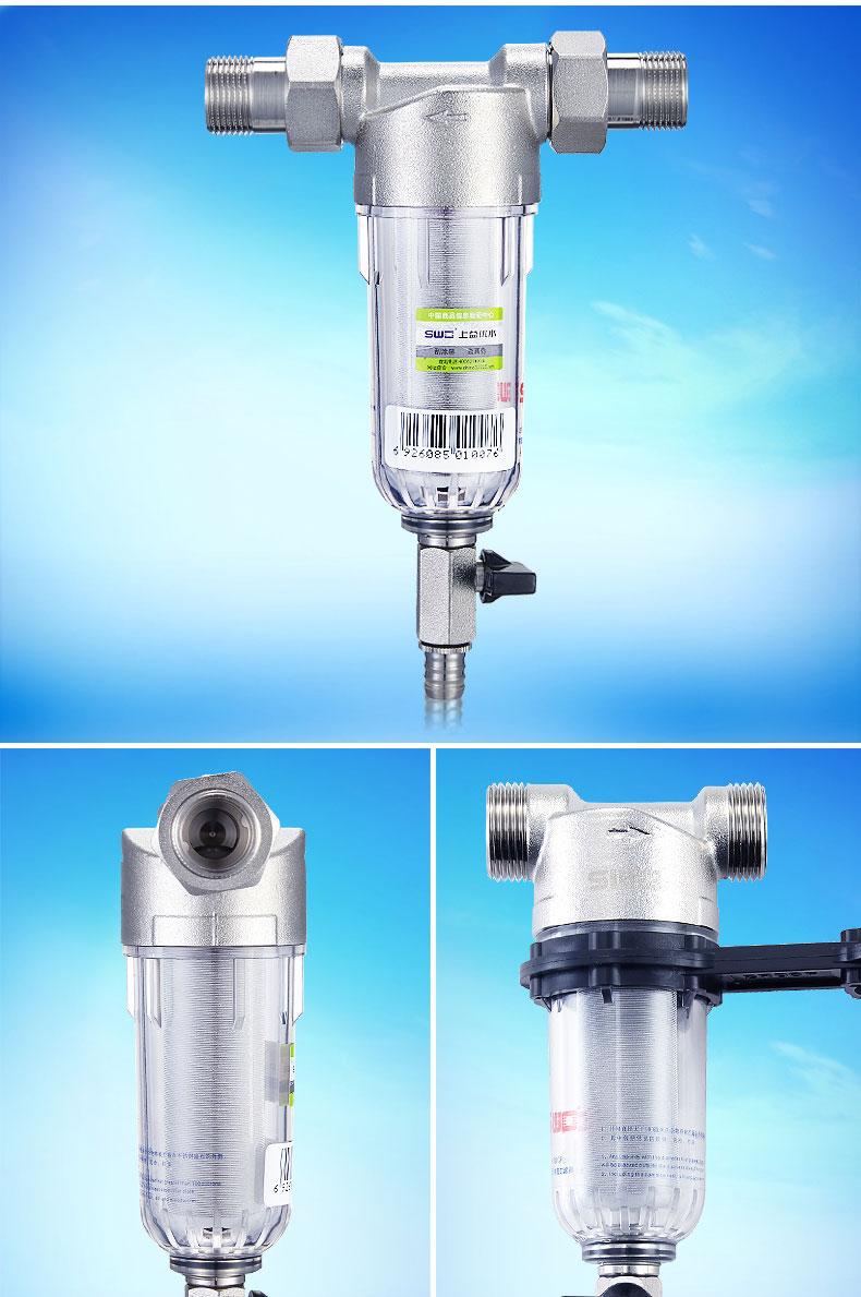 净水器qq-t1前置过滤器全屋净水家用自来水过滤器