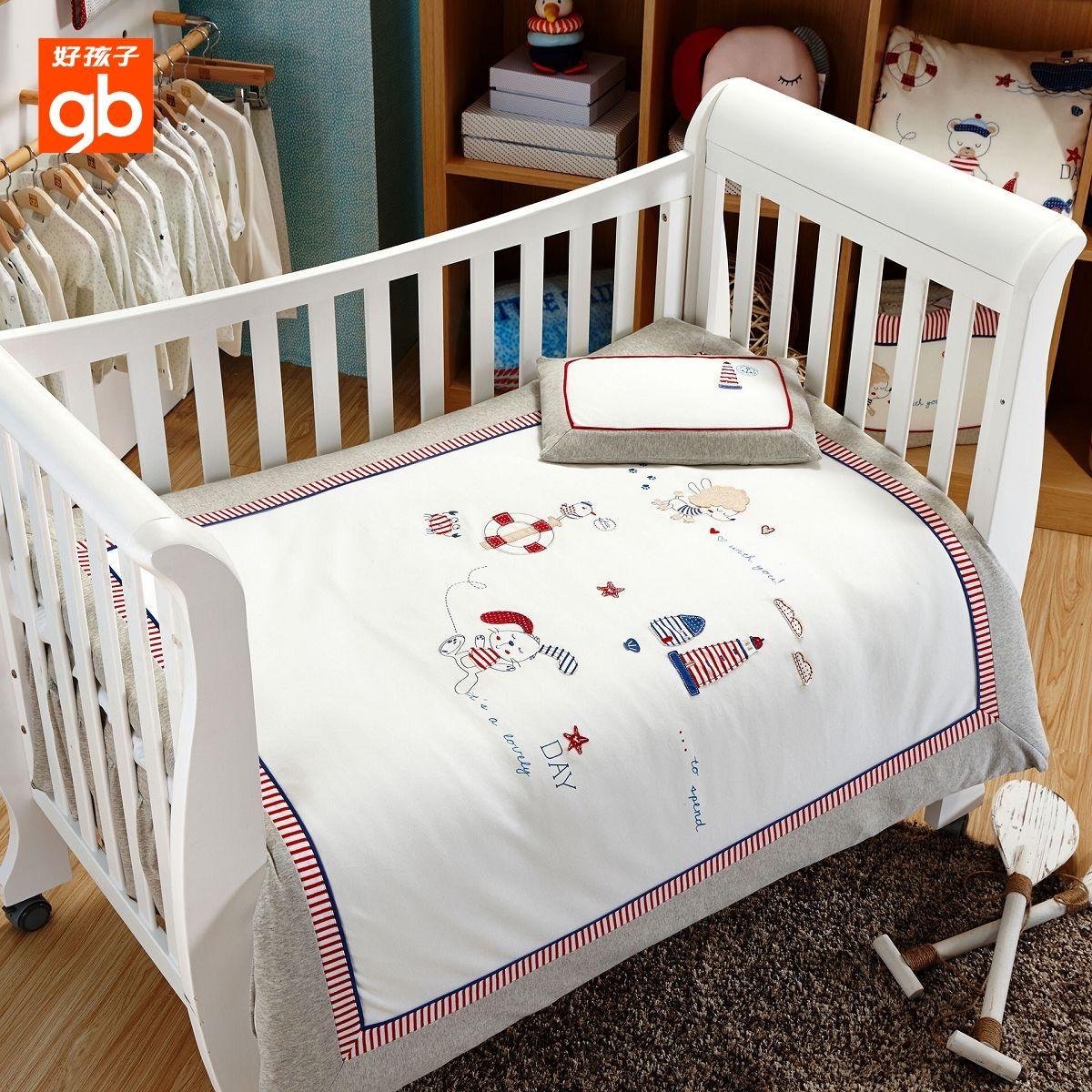 好孩子 婴儿床上用品新生儿宝宝儿童床品