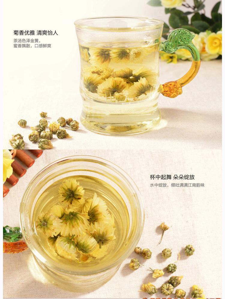 花茶储存方法步骤图片
