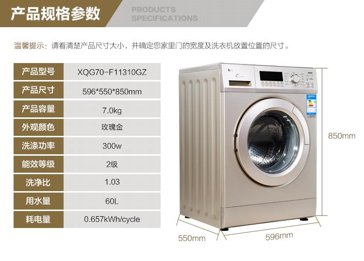 三洋(sanyo)滚筒洗衣机产地