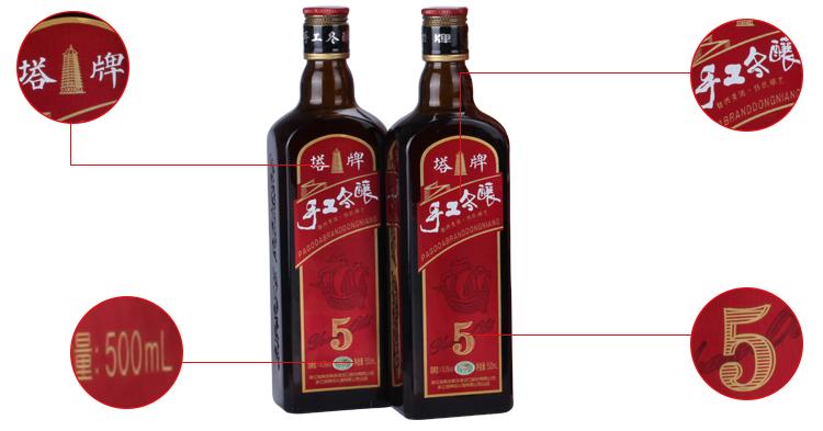塔牌 五年陈手工冬酿半干型绍兴黄酒