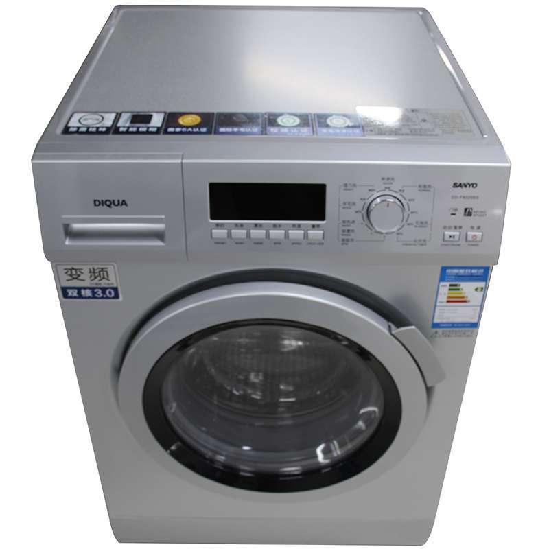三洋洗衣机内桶拆卸图