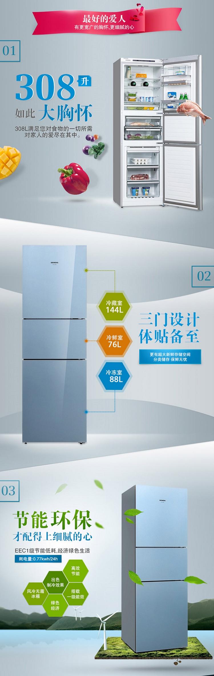 西门子冰箱kg33nv24ec