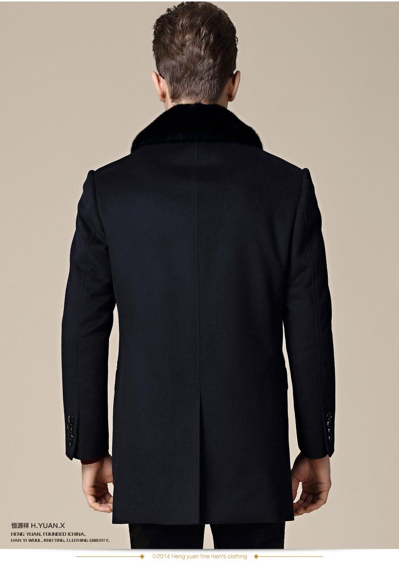 恒源祥男士羊绒羊毛大衣高档奢华水貂毛领中长款毛呢外套风衣男xhy