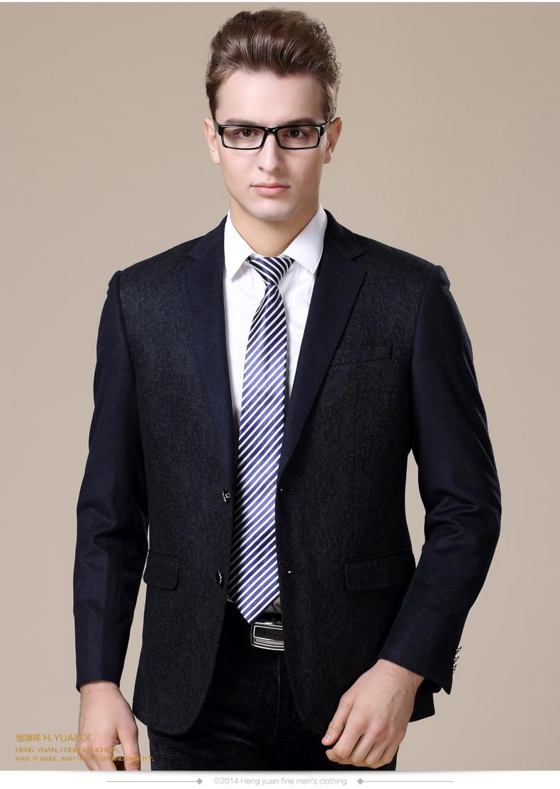 正品男士休闲西服男装时尚花纹西装两粒扣单