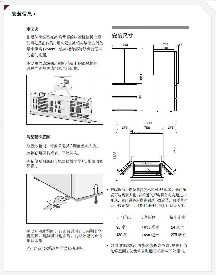 博世(bosch) wtg864000w 8公斤 干衣机