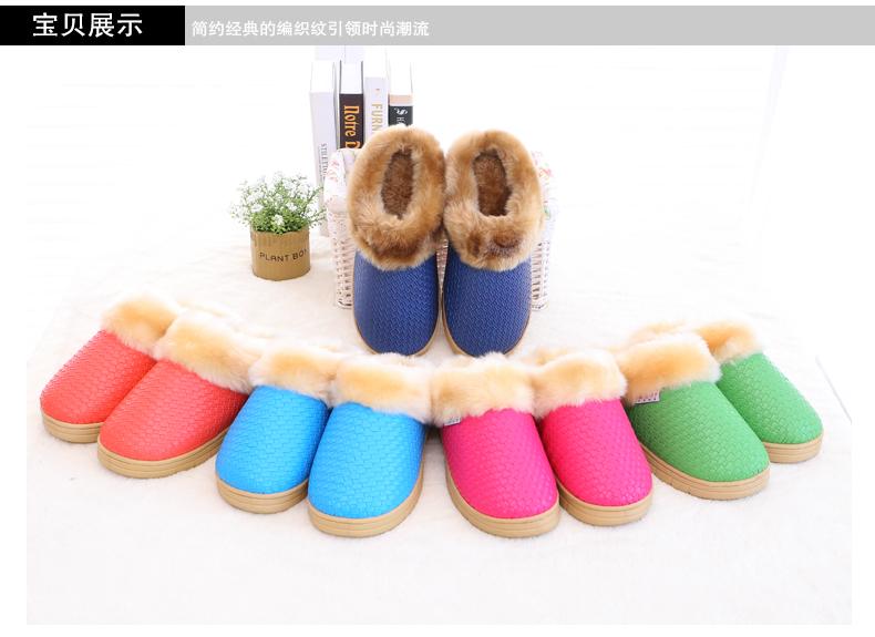 火轮 冬季新款编织纹pu防水情侣棉拖鞋 男女家居半包跟保暖月子鞋 hl
