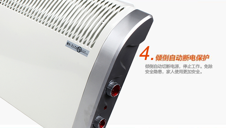 商品名称:艾美特欧式快热炉hc19034