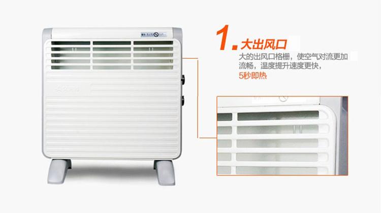 艾美特欧式快热炉hc10045