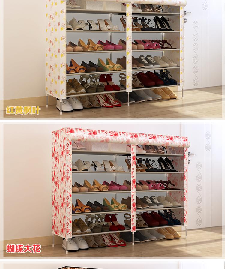 简易防尘鞋架鞋柜铁艺双排多层宿舍收纳加厚