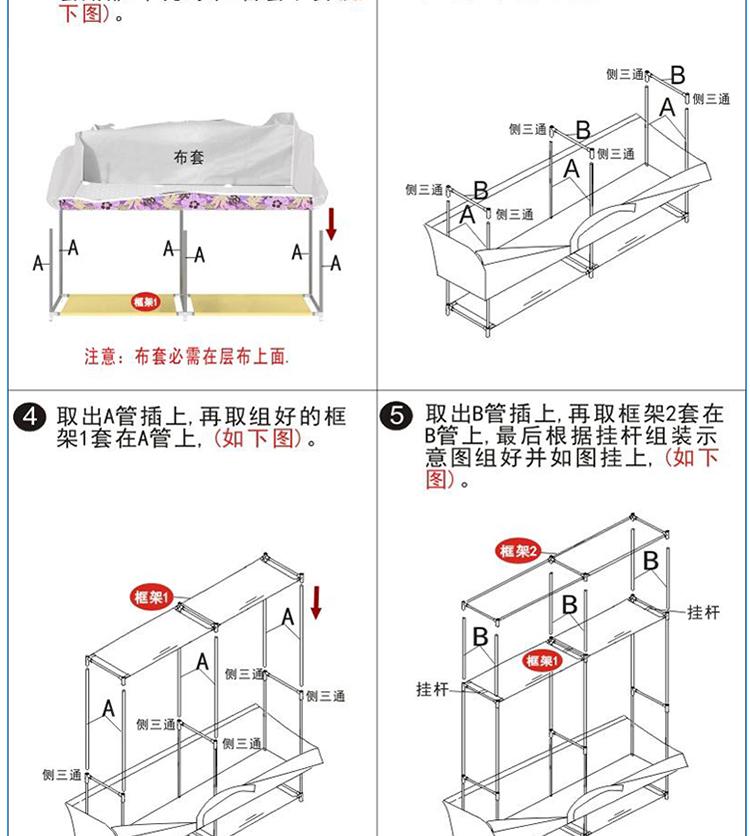 简易衣柜钢架布艺牛津布衣柜钢管加固组装