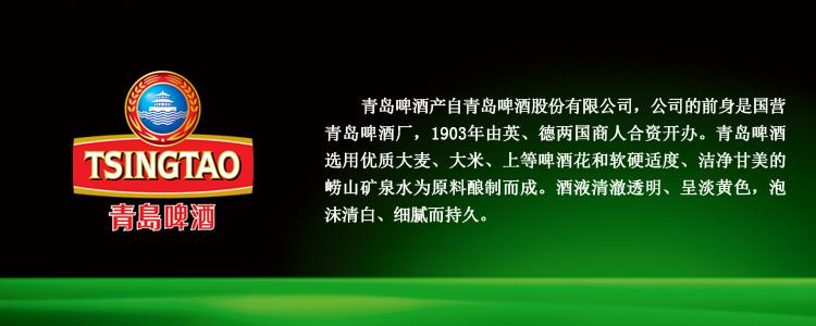 青岛啤酒炫奇水蜜桃味啤酒330ml/听 品牌:青岛(tsingtao) 包装:罐