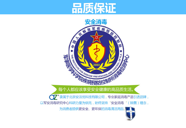 泡沫雕刻logo