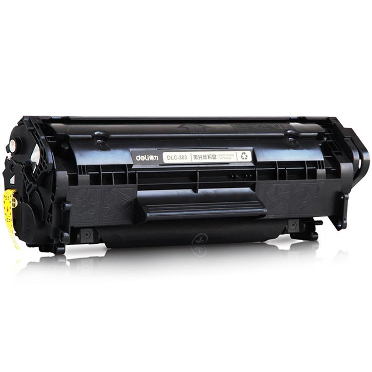 黑色激光硒鼓墨盒 激光打印机碳粉盒适用佳能canon