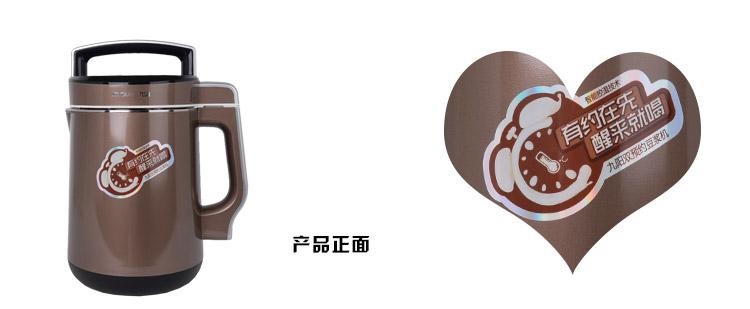 九阳豆浆机dj15b-d89sg【价格