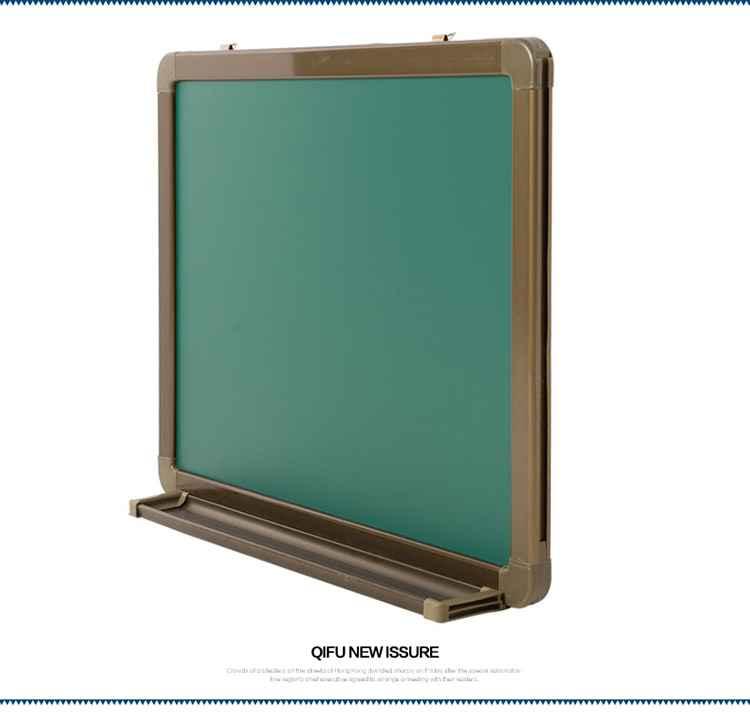 古铜色边框亚光板面学校办公会议粉笔书写板教学黑板