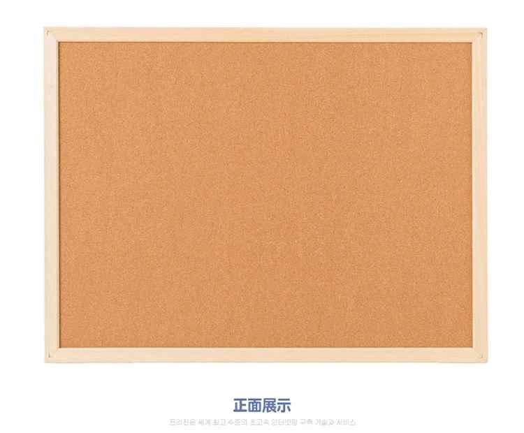 齐富 木框照片墙图钉板90*180cm加厚软木层 兰布背面 不易变形记事