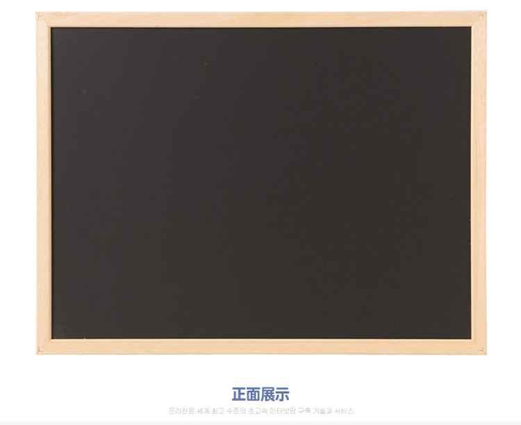齐富 磁性白木框挂式小黑板60*90cm 无缝连接精致做工