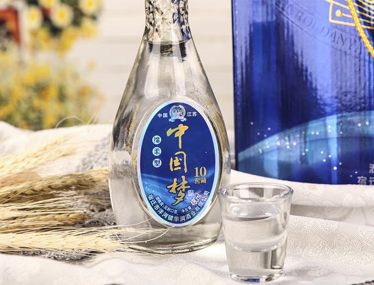 52度中国梦礼盒480mlx2