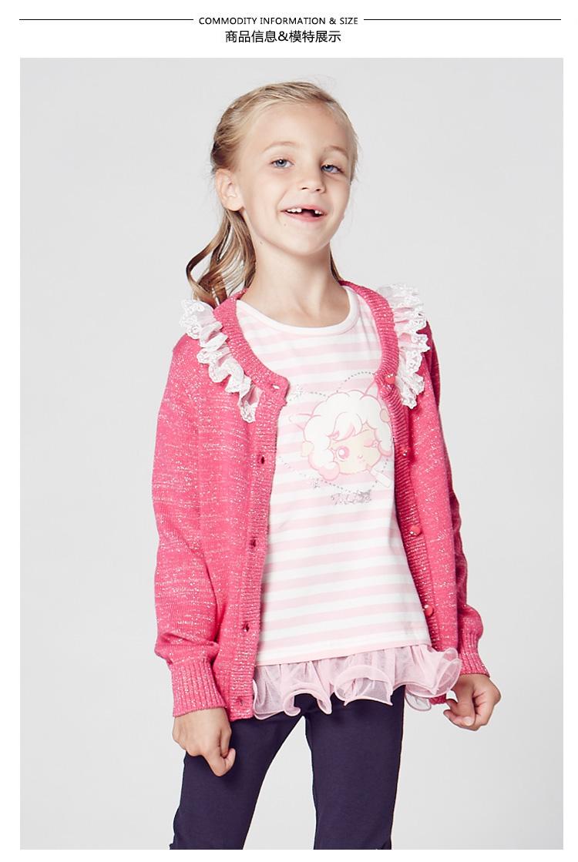 童装女童全棉单排扣花边领针织开衫毛衣