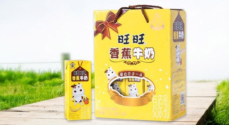 旺旺 香蕉牛奶 香蕉味图片