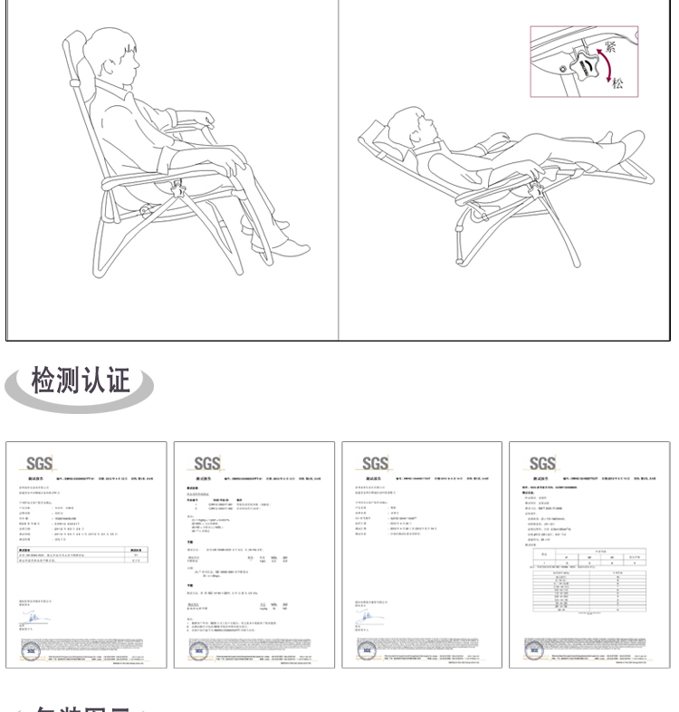 摇椅平面手绘图