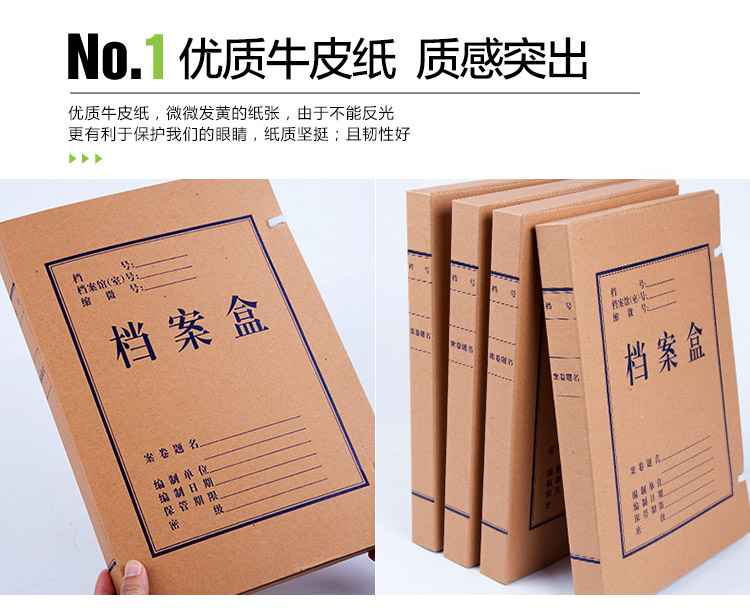 驰鹏10个装20mm牛皮纸档案盒 资料盒 加厚牛皮文件盒 复合纸质文件盒