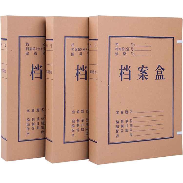 驰鹏10个装60mm牛皮纸档案盒 资料盒 加厚牛皮文件盒 复合纸质文件盒