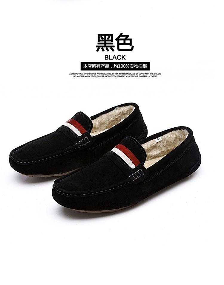 冬季男士豆豆鞋