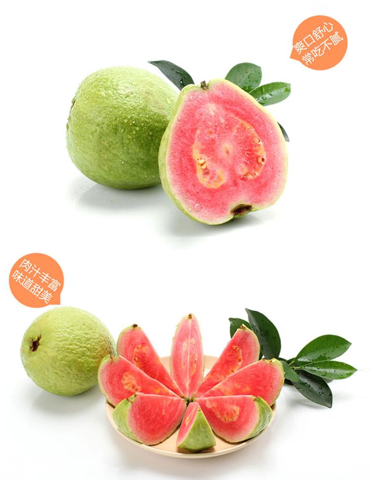 进口水果图片及名称