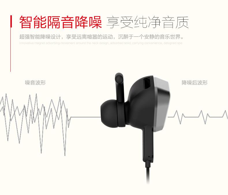 声道系统:双声道