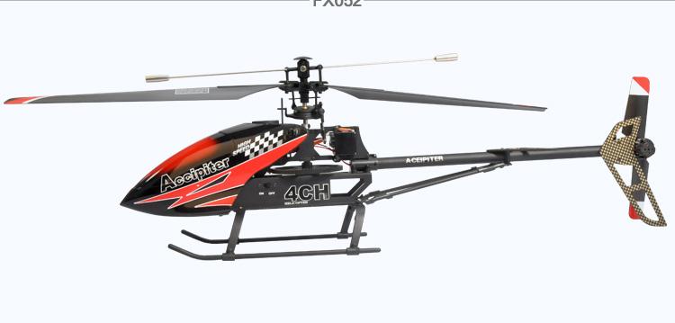 飞轮玩具遥控飞机怎么样
