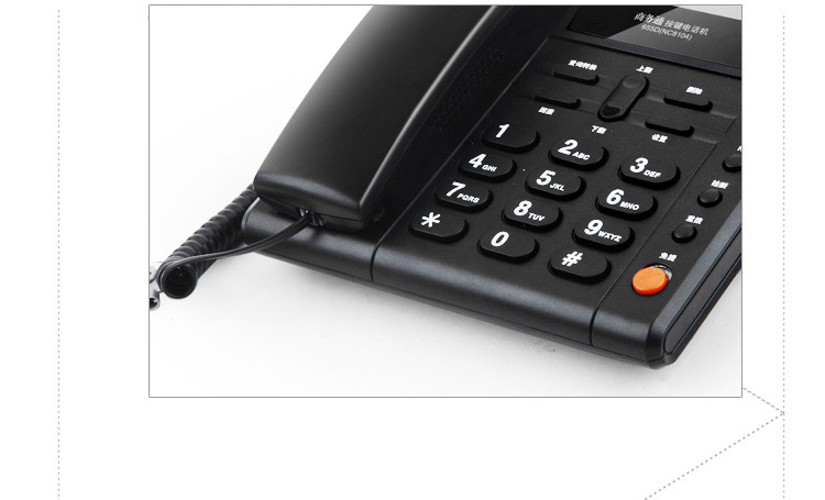 广博nc8104商务通按键电话机 办公座机 固定电话 经典