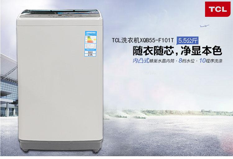 松下洗衣机xqb65-q601u接线图