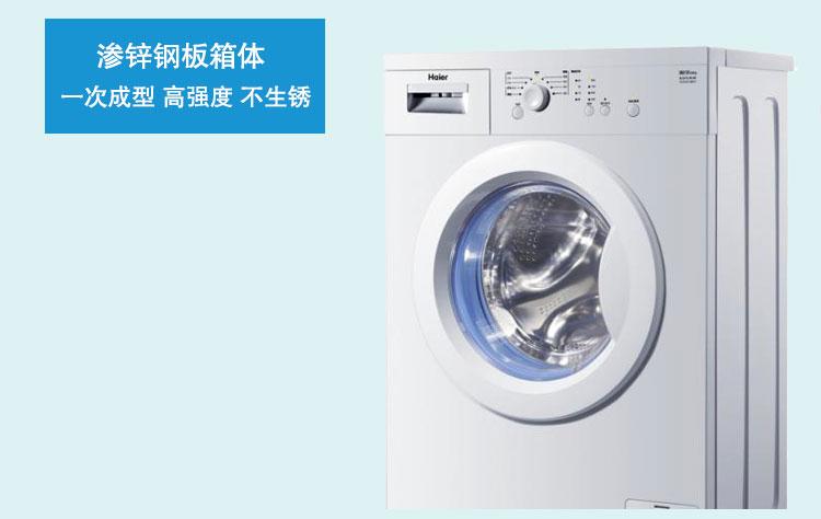 海尔滚筒洗衣机内部结构图